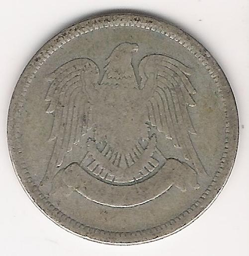 Siria 25 Piastre 1947 - B.jpg