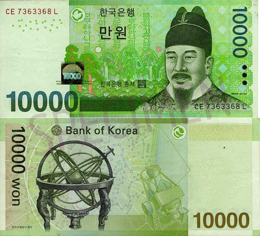 South-Korea-10000-Won-KRW-2007-Asia-AS-478.jpg
