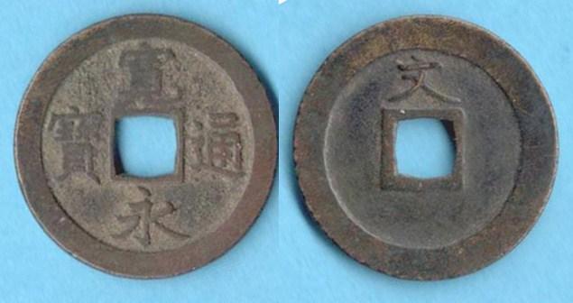1.Cina0024.jpg.cbe6474e63706500326d09e34de2d185.jpg