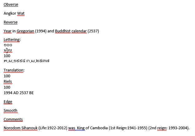 2.Cambogia.JPG.05e8756edb160dd3a653f41822b8a3ea.JPG