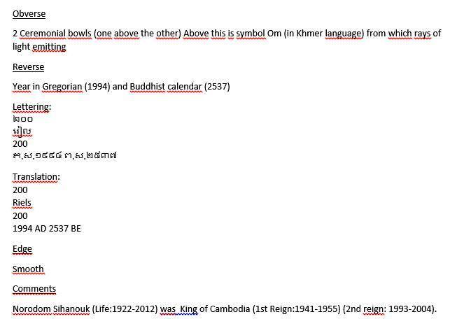 3.Cambogia.JPG.488586e51936e504bd8cec41cc09aac4.JPG