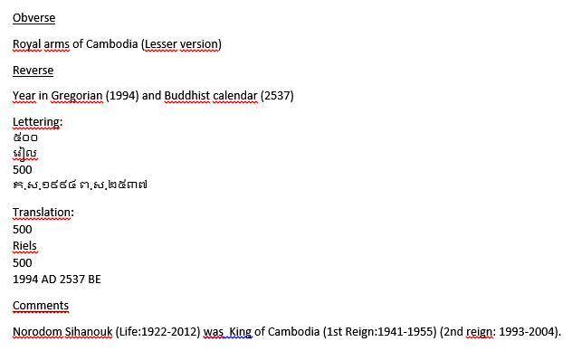 4.Cambogia.JPG.c6eaf37a880edf9bda6f096c35d27618.JPG