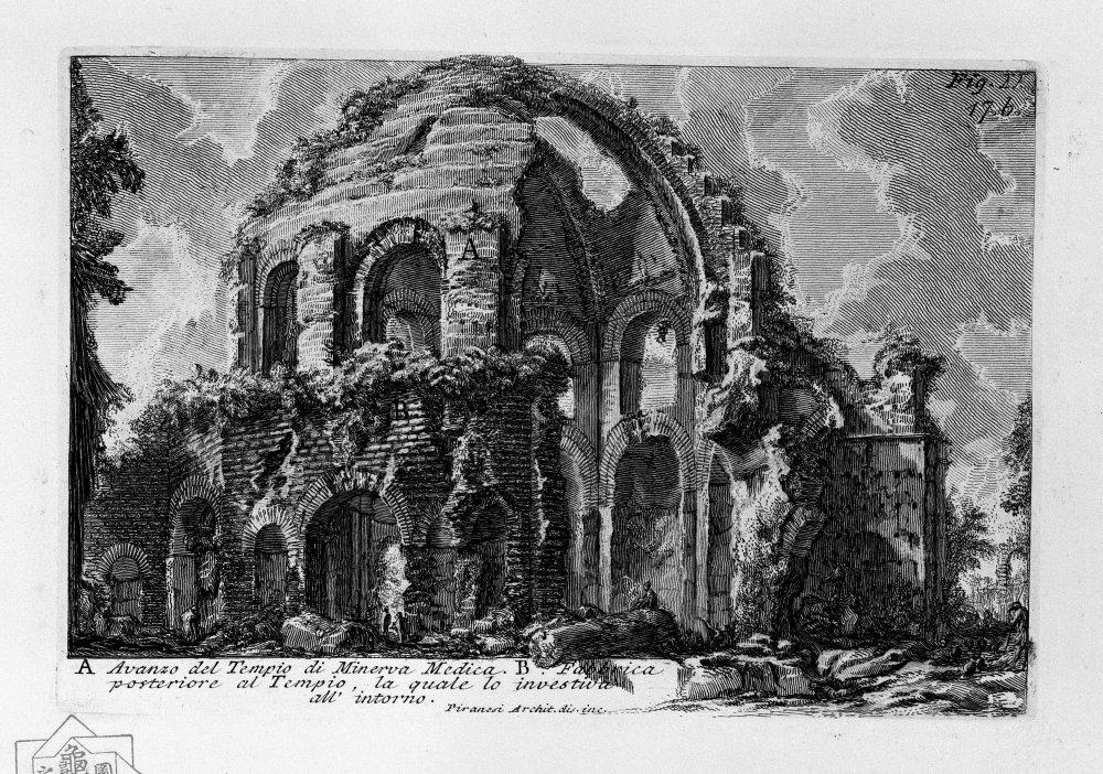 Tempio di Minerva Medica.4jpg.jpg in un disegno del Piranesi .jpg