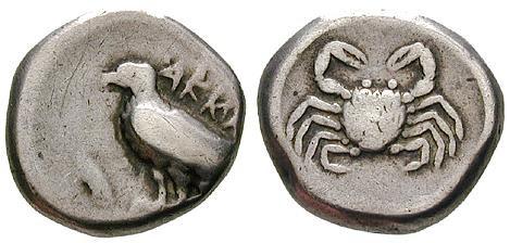 Moneta agricentina d' argento dell' epoca di Terone .jpg