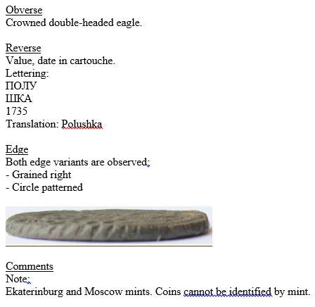 594294500c494_DescrizionePolushka1735.JPG.5d4998abba09fbb40f8bbde1c0e7de76.JPG