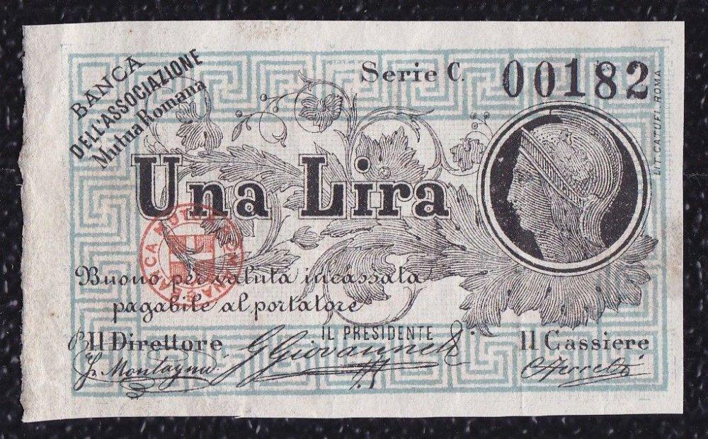 1 lira mutua romanaF.JPG