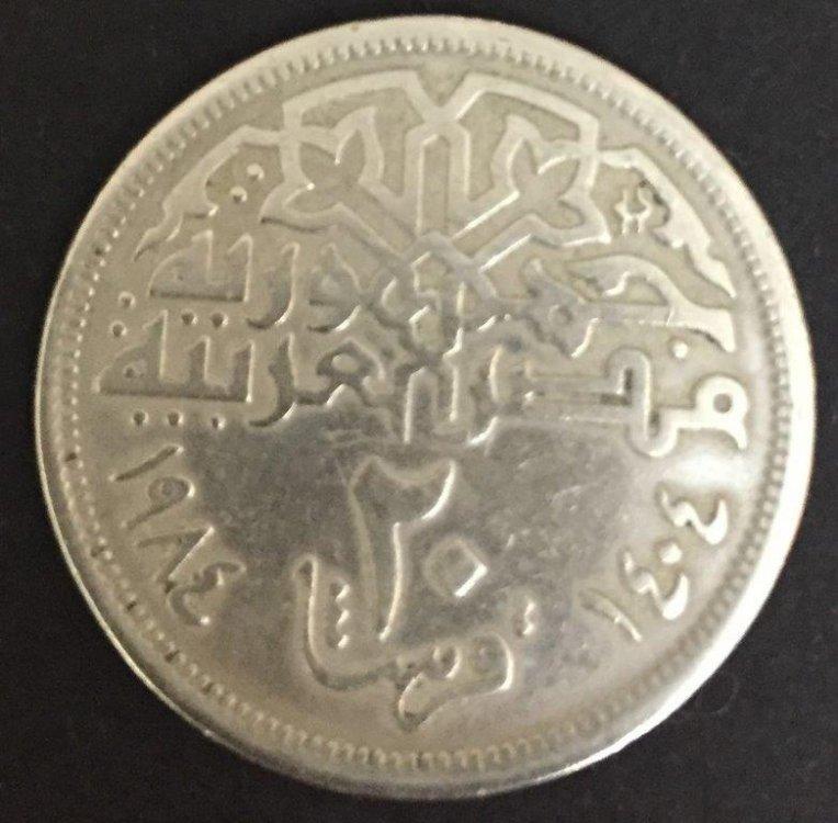 Egitto (20).jpg