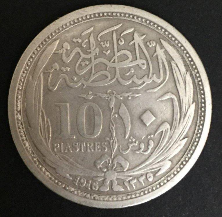 Egitto (23).jpg