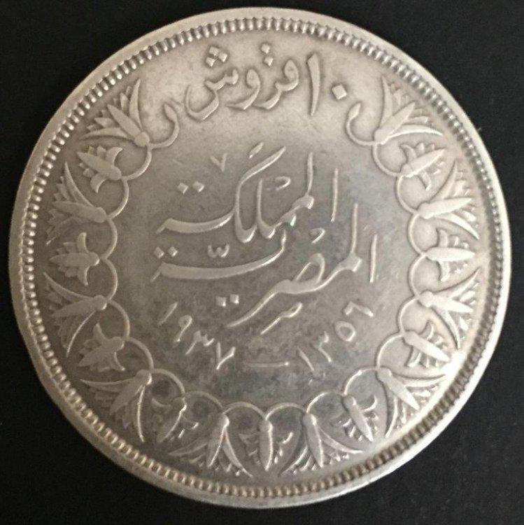 Egitto (25).jpg