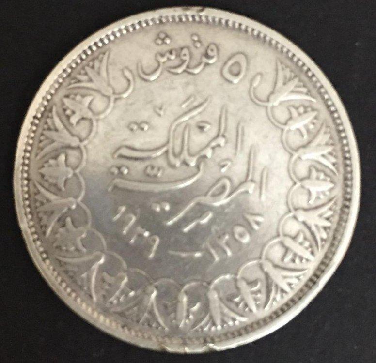 Egitto (2).jpg