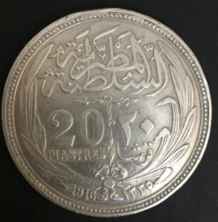 Egitto (3).jpg