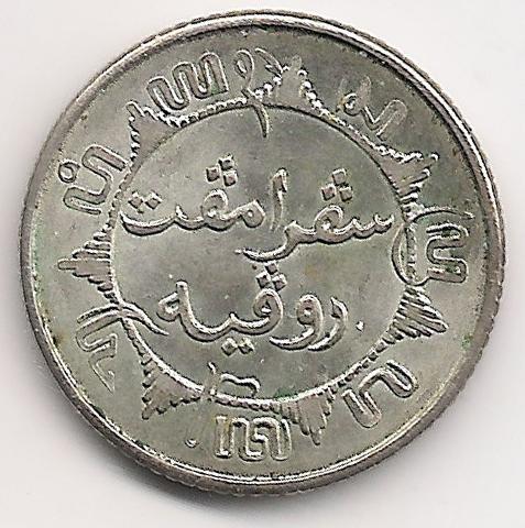 Indie Orientali Olandesi ¼ Gulden 1942 B.jpg