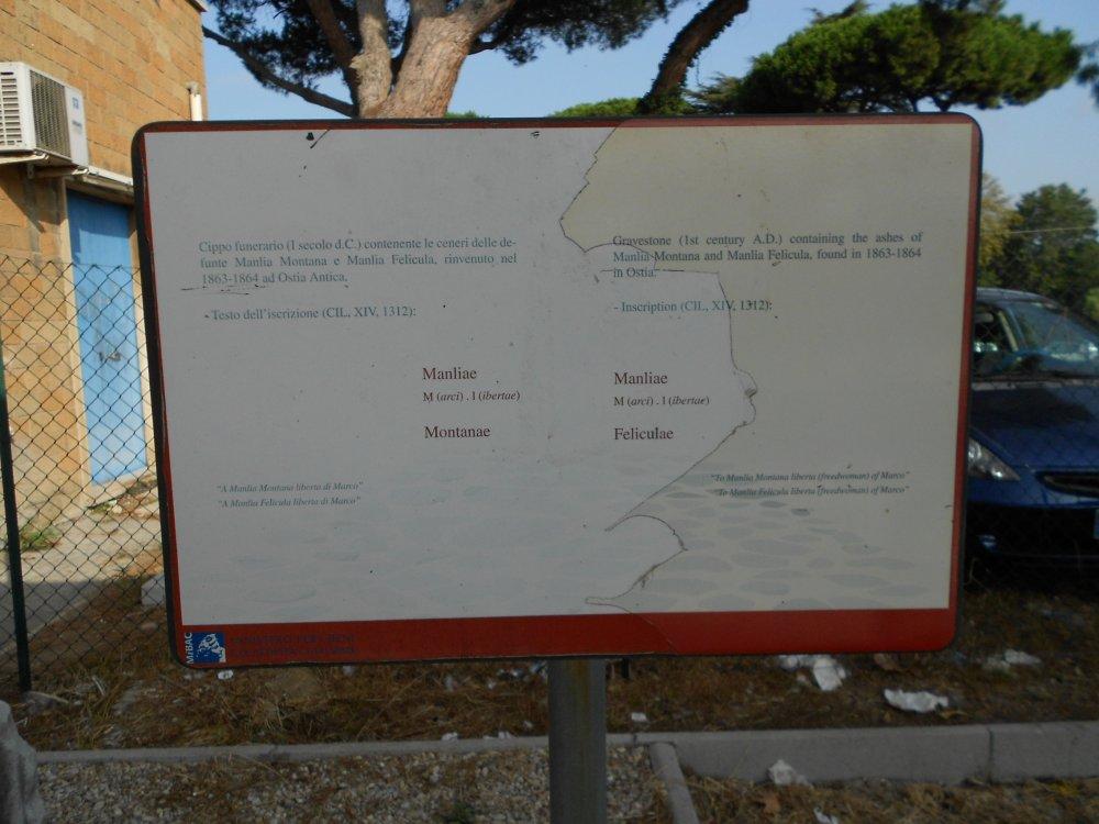 Urna feneraria , iscrizione.JPG