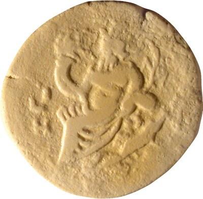 Dracma antonino pio Nilo r.jpg