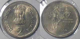 indian rupee 2.jpg
