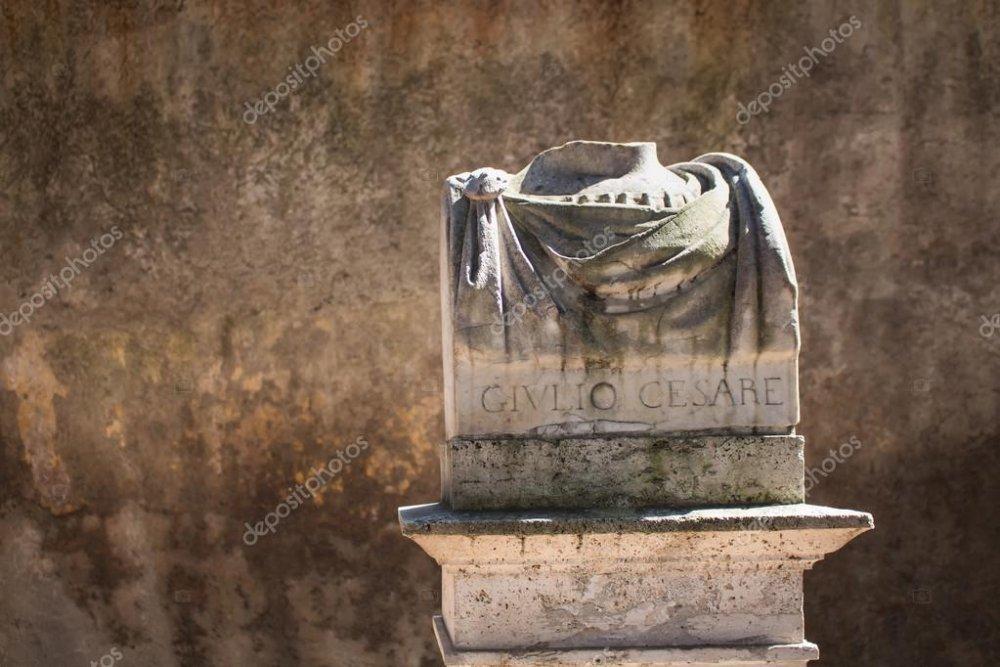depositphotos_81860920-stock-photo-statue-of-giulio-cesare-rome.jpg