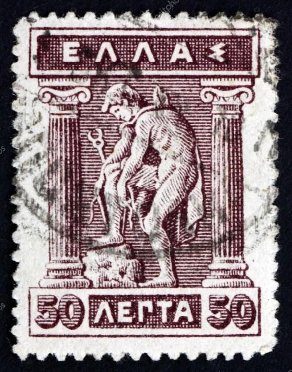 postage-stamp-greece-1911-hermes.jpg