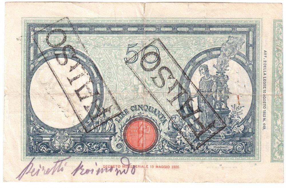50 lire Barbetti falso R.jpeg