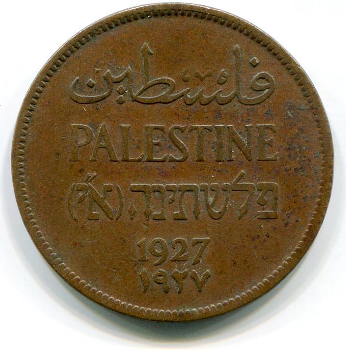 5a26c843d75f8_palestina2mils1.jpg.907fd7f30ba8a5f52c78988e3ab68e42.jpg