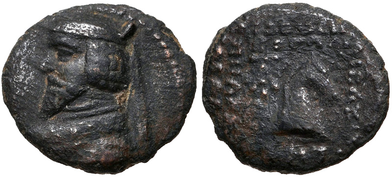 Dicalco de Orodes II o Fraates III. Partia 3344548.jpg.3168cacbf8f2140535cc89f9f6ceaa2c