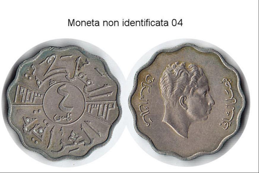 Moneta non identificata 04.jpg