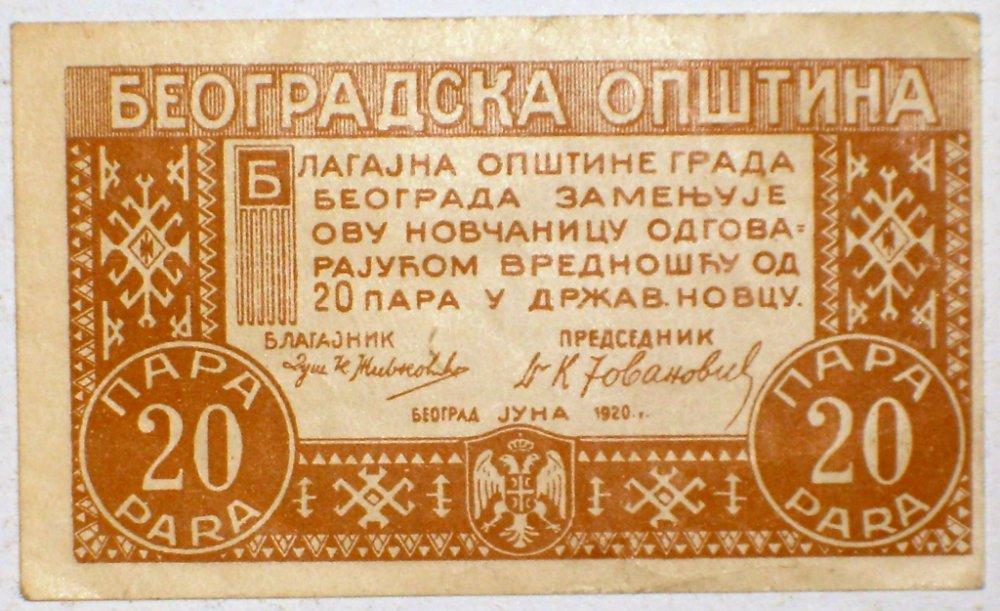 20 para 1920 dr.JPG
