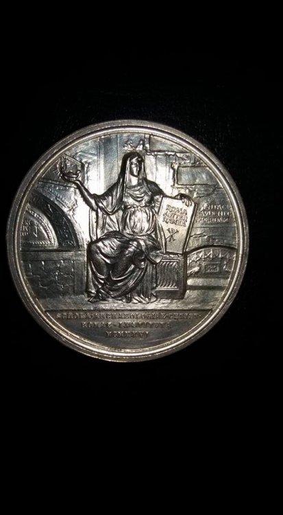 Pio XI 1926.jpg