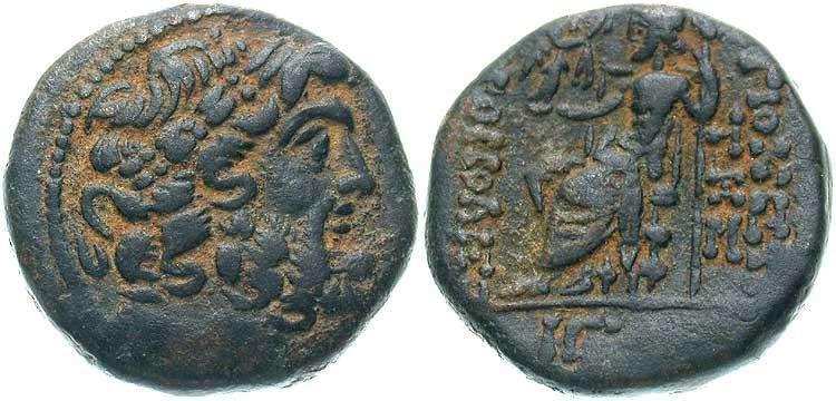 Bronze syrien d'Antioche, an 12 de la cité autonome ... RPC_4212.jpg.e68179ef75bab419e6187f3a55e6175c