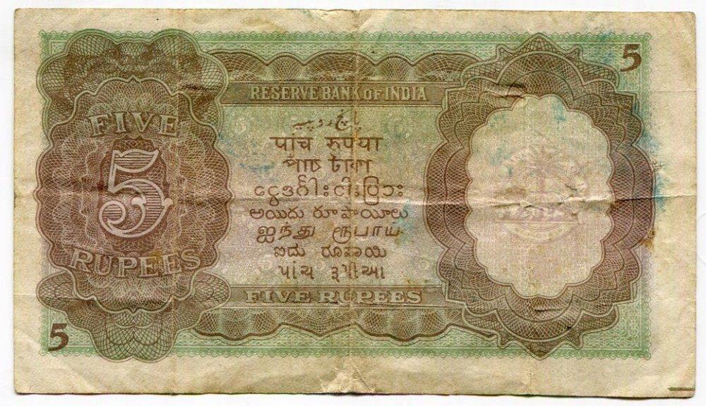 415396998_india1.thumb.jpg.c0b2b4867788c943870555eabfcf2b0c.jpg