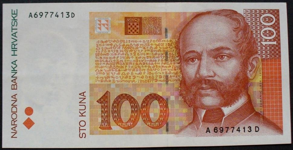 kroatien_100_kuna_1993_bn__.jpg