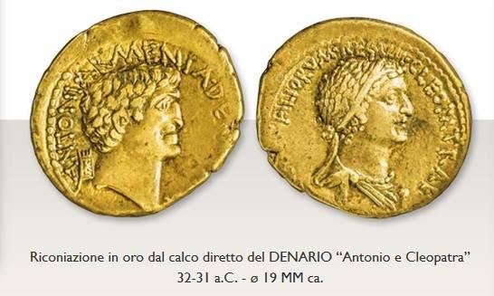 Antonio_Cleopatra_Editalia.jpg.1a11a62292f1d5246a8ee6c66431fa9f.jpg