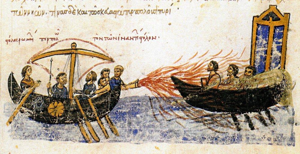 Rappresentazione bizantina del fuoco greco.jpg