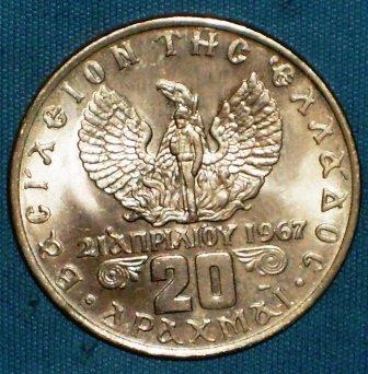 20 dracme  1973 d.jpg
