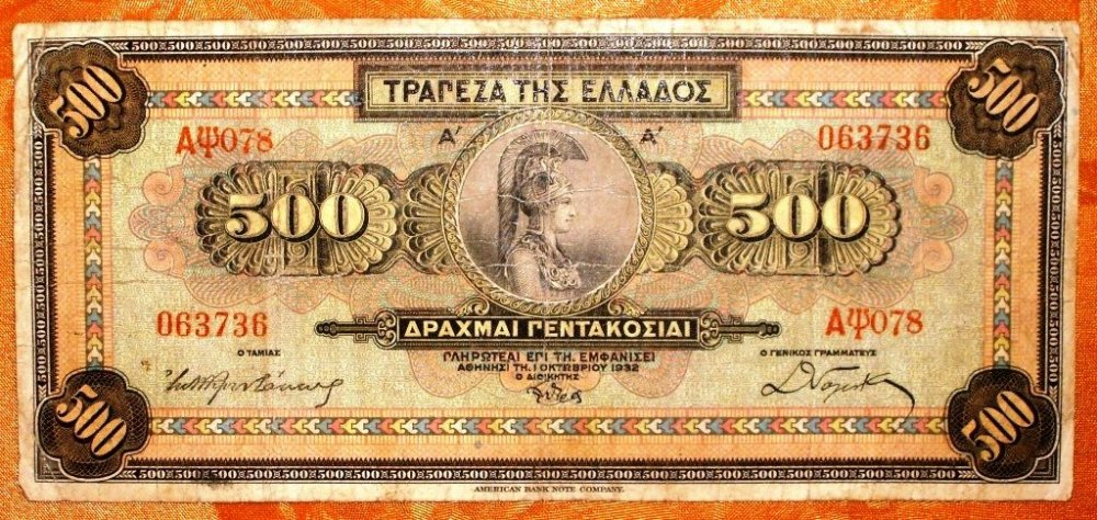 500 dracme 1932 d.jpg