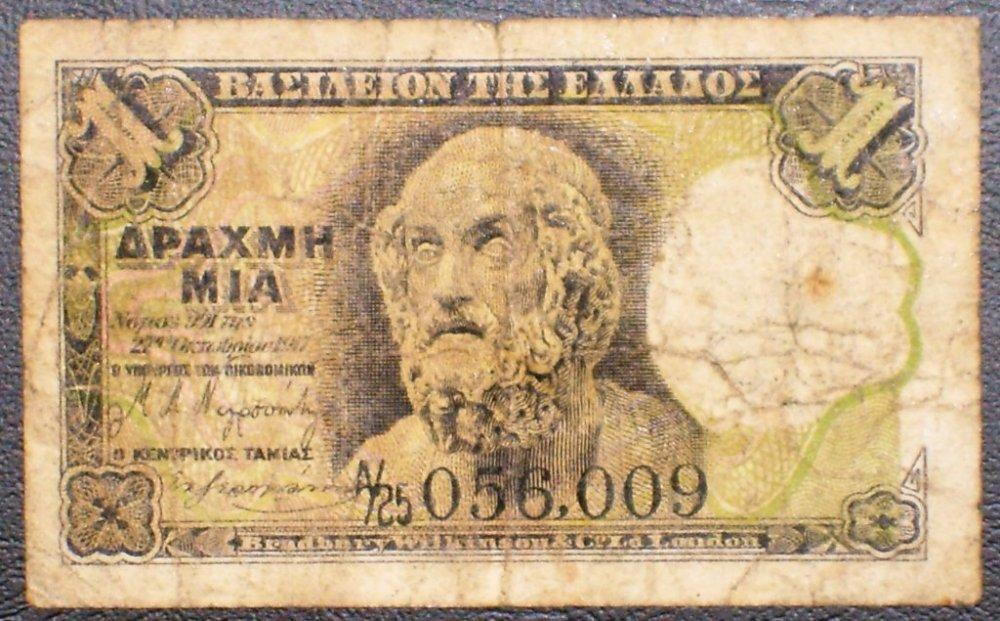 1 dracma 1917 d.jpg