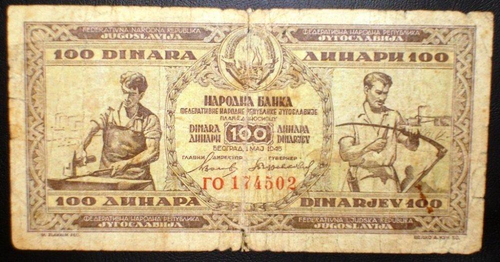 100 dinara 1946 d.jpg