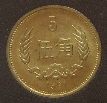 5 jiao.PNG
