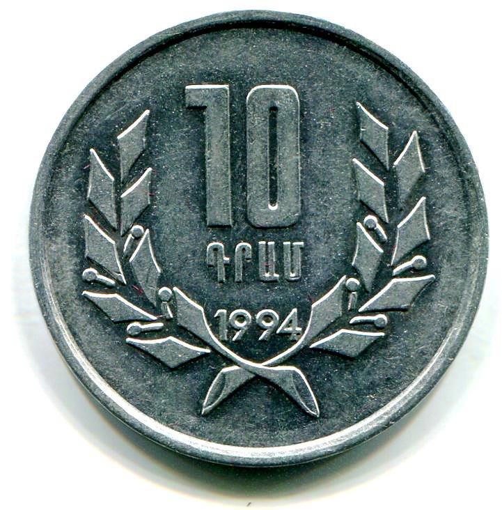 1977765331_armenia2.jpg.36bacf13e46d9ca041a3405e50f7e6c5.jpg