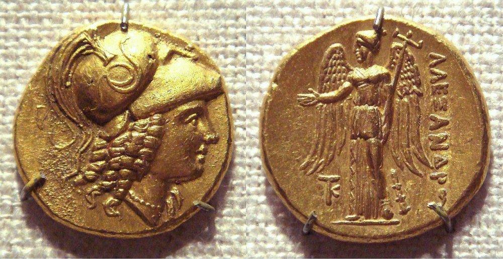 Moneta aurea di Alessandro.jpg