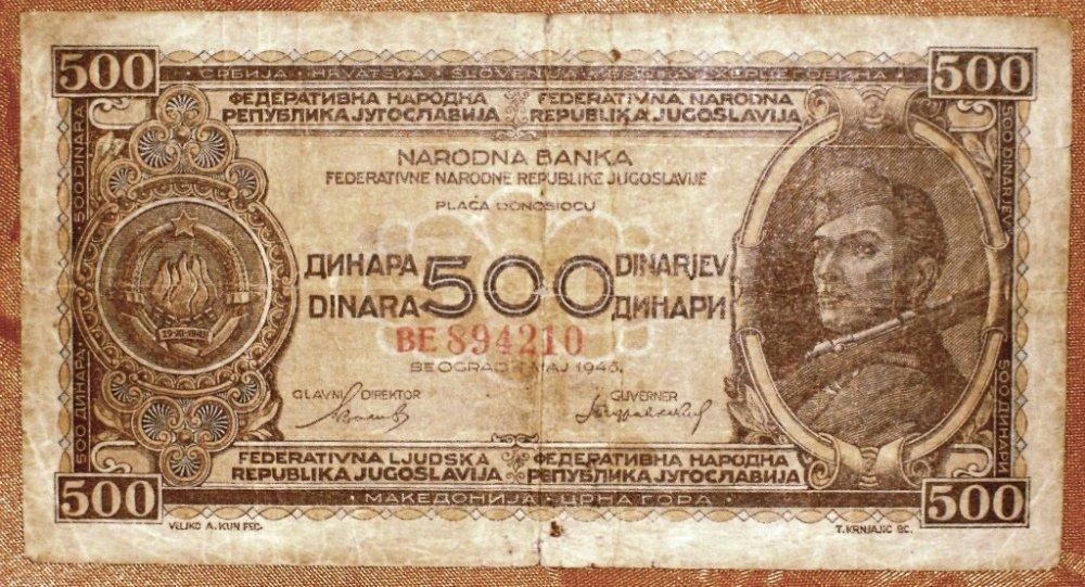 500 dinara 1946 d.jpg