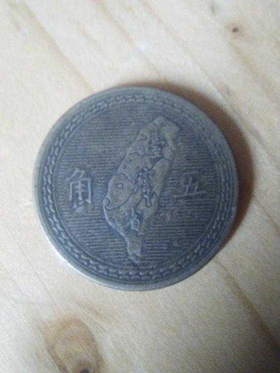 moneta retro.jpg