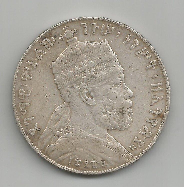 moneta etiope 1.jpg