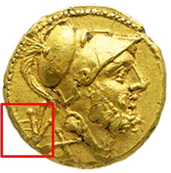 890048296_303-Vaticano-Mt_Rom_Rep.207-3369g-14.2mm-11hBahrf_4a_12Dparticolare.jpg.4d5001e4c6cedbd01a28bce02b2f19db.jpg
