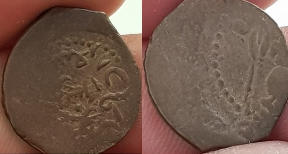 BYZANTINE COIN ARAB RULES VERY INTEREST.3,4 GR.19M.jpg