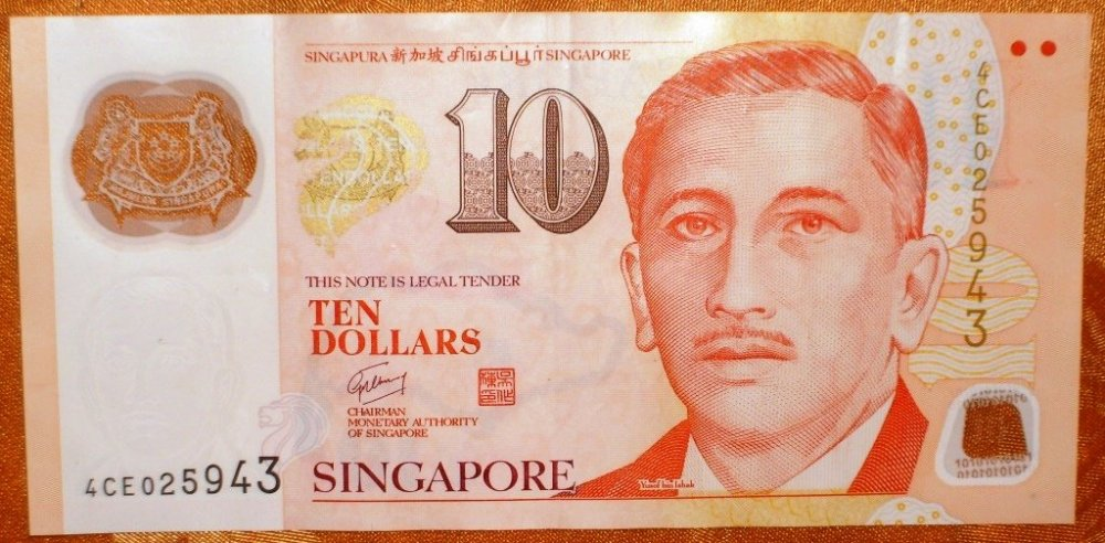 Singapore 10 Dollars 2005 d.jpg