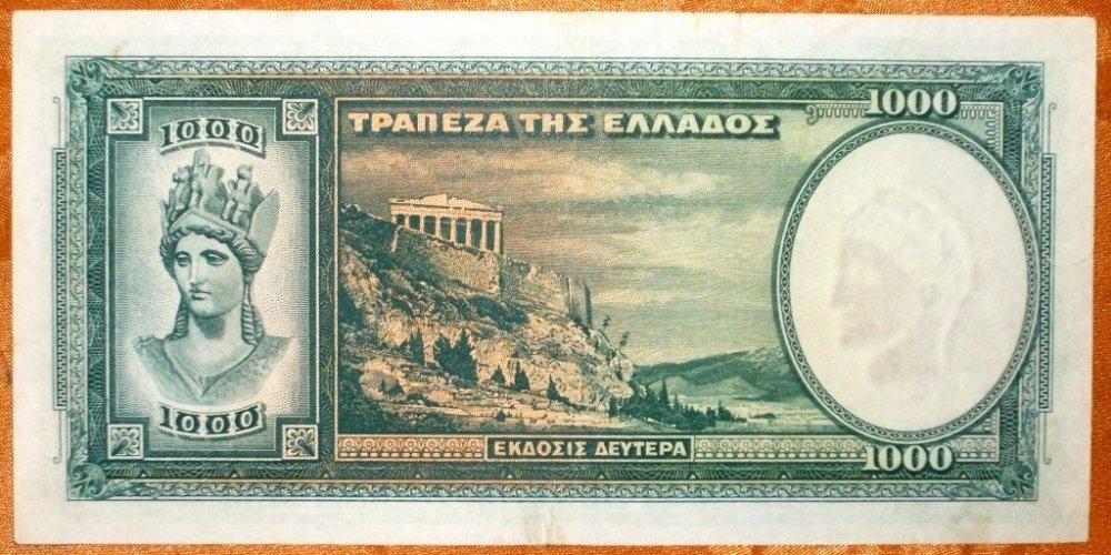 1000 dracme 1939 d.jpg