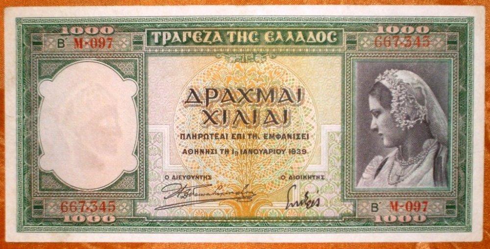 1000 dracme 1939 r.jpg