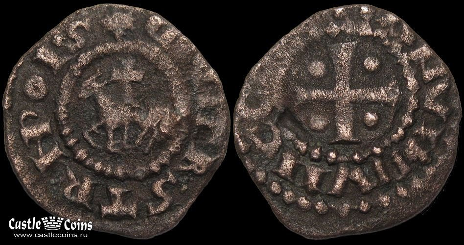 Tripoli-Raymond-II-1137-1152-Agnus-Dei-Copper.jpg