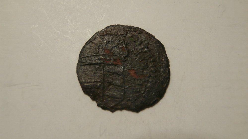 moneta 005.JPG