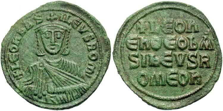 coin-image-1_Follis-Bronzo-Impero_bizantino_(330_1453)-nM3BwcI09OIAAAEmLOw6TOhH.jpg.d5f34d416e462e66af4a5ae9fa2352f4.jpg
